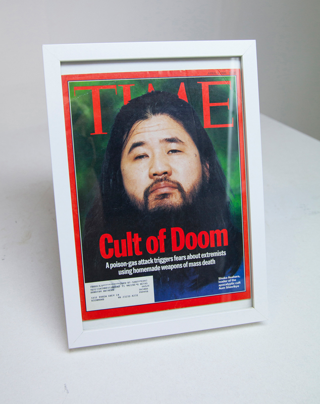 "Christopher Charles , <em>Time Magazine, 3 April 1995, on the cover the leader of the cult ""Aum Shinrikyo"", Shoko Asahara</em>, 2017"